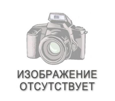 """FК 3612 11434 Проходной коллектор 1 1/4""""(ВР-НР) с 3-мя отводами 3/4""""ВР,латунь FК 3612 11434"""