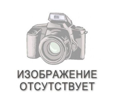 """Пресс-подключение alpex-duo 16 х3/4"""" евроконус,никелированное 72816710"""