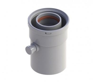 Ловушка конденсата 60/100 мм, Z1 2857 PROTHERM